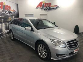 2011 Mercedes-Benz R Class 3.0 R350 CDI 4MATIC    7 SEATER Diesel Automatic  – AJM Sales Ltd Dungannon