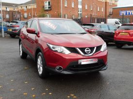 2017 NISSAN Qashqai 1.5 dCi Acenta (Smart Vision & Tech Packs) Diesel Manual  – Meadow Cars Carrickfergus